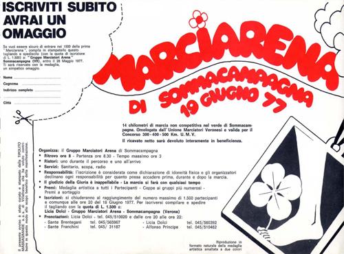 Modulo Iscrizione 1977