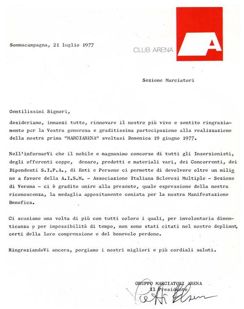 Lettera Club Arena, 21 luglio 1977